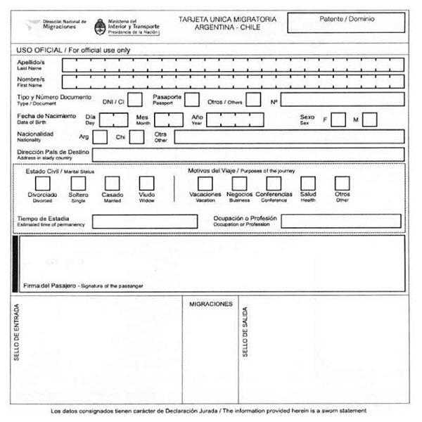 Nuevo formulario para ingresar o salir del país